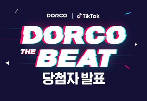 DORCO THE BEAT